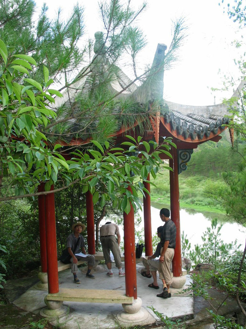 Mount Zhutan