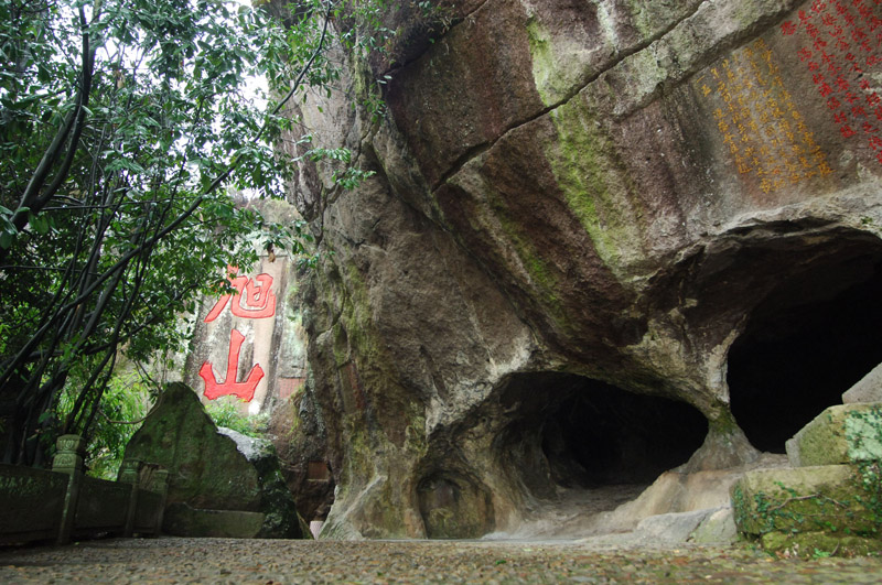 Niweng Cave