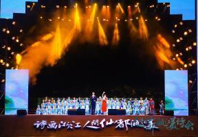 第十三届浙江山水旅游节暨中国仙都·瓯江山水诗之路旅游节隆重开幕