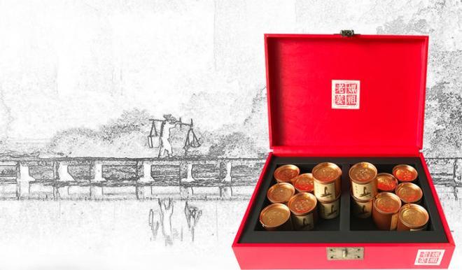 仙都嫘祖姜(姜茶)