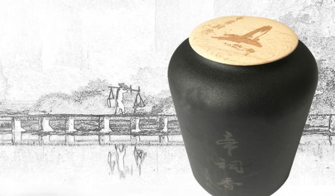 仙都帝祠香(茉莉花茶)