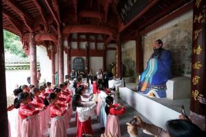限额招募|仙都景区为你准备了一场穿越千年的汉式成长礼!
